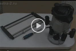 Устройство Брус-1 Мобильный Чашкорез ручной